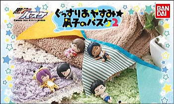 黒子のバスケ ぐっすりおやすみ★黒子のバスケ2