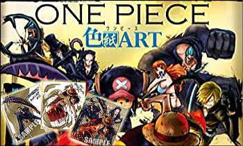 ���ԡ��� ONE PIECE ����ART