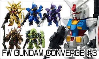 FW GUNDAM CONVERGE #3 (ガンダム コンバージ ♯3)