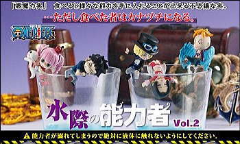 ONE PIECE ワンピース 水際の能力者 Vol.2