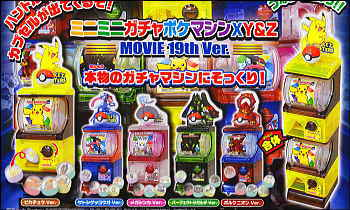 �ߥ˥ߥ˥�����ݥ��ޥ���XY&Z MOVIE 19th Ver.