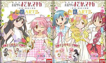 魔法少女まどか☆マギカ色紙ART2