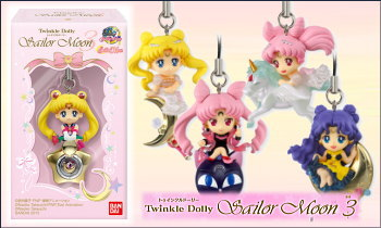Twinkle Dolly �����顼�ࡼ��3