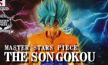 ドラゴンボールZ 復活の「F」 MASTER STARS PIECE SON GOKOU 孫悟空