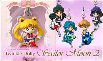 Twinkle Dolly セーラームーン2