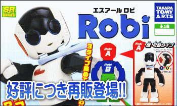 SR Robi(���)(����)