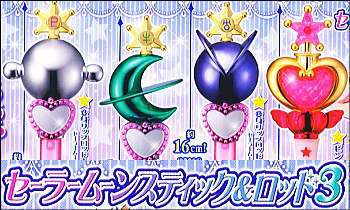 Pretty Guardian Sailor Moon Stick & rod 3