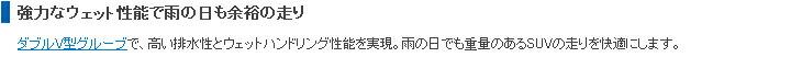 トーヨータイヤ/TOYO TIRES PROXES S/T