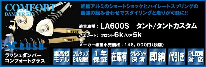 LA600S�����