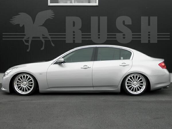 RUSH車高調
