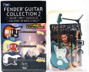-Toys 1 / 8 Fender Guitar Collection 2 ~ THE SPIRIT OF ROCK-N-ROLL-62 Jaguar sherwood green instrument miniature semi-finished products separately