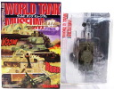 Takara 1 / 144 tank Museum series 7 Tiger I (early type) solid color Camo tank miniature military completed only