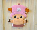 [693] Bus mitten one piece of article animated cartoon toy stuffed toy [special price sale product 30%OFF] of the sunrise dress ONE PIECE chopper