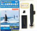 Takara world ship 1 / 700 maritime self defense force history of submarine Oyashio 1998 year ships warships military miniatures BOX figure half-completed food toys only