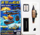 [7] The half finished product that it has been painted a one piece of article miniature submarine battleship at the time of vessels Series02 リサーガム II world completion of the Takara 1/144 world (the 1879 U.K.)