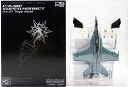 "Algernon product 1 / 144 MAS CVW-5 combat attack aircraft CAG aircraft F/A-18C HORNT F/A-18E SUPER HORNET VFA-27 ""Royal Maces"" 2009 ' May web/WF2009 limited edition fighter half-finished miniature car"