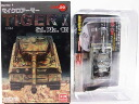 Doyusha 1 / 144 microarmor No. 1 Tiger I mid-term type 501st heavy tank battalion military miniature Germany army tank BOX figure completed only