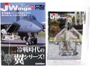 Wings A-4E Hawk VC-5 Checker tail 1982 s outlet box pain» cafereo 1 / 144 JWings supervised by military craft Vol.1 cold war era fighter miniature semi-finished products separately