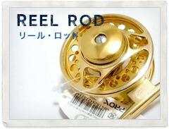 REEL ROD