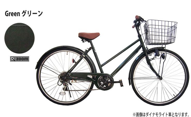 ... 自転車 激安 自転車 通勤用