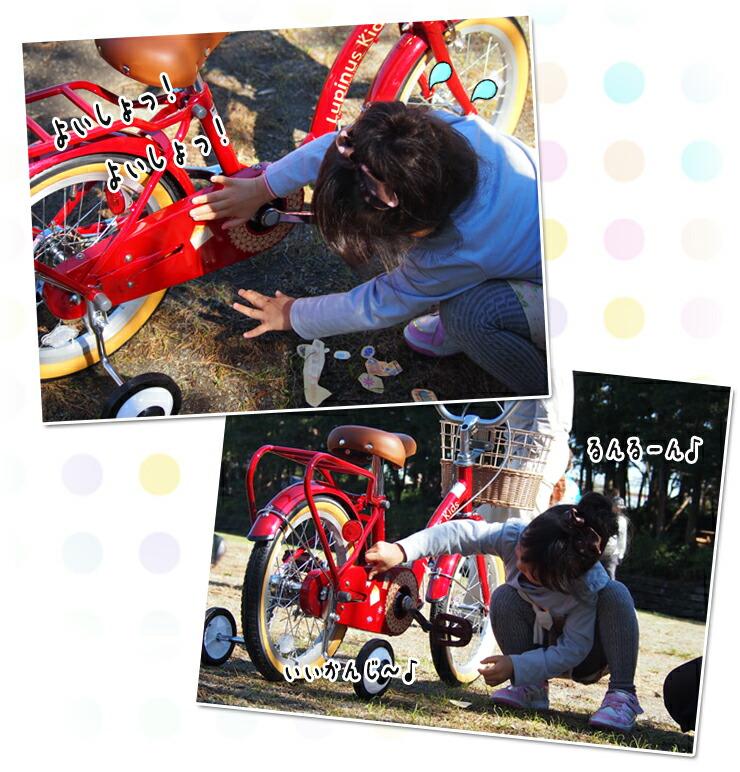 自転車の 幼児 自転車 16インチ 人気 : 自転車メーカー直売の通販 ...
