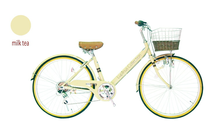 ... 高級自転車 ママチャリ】【RCP