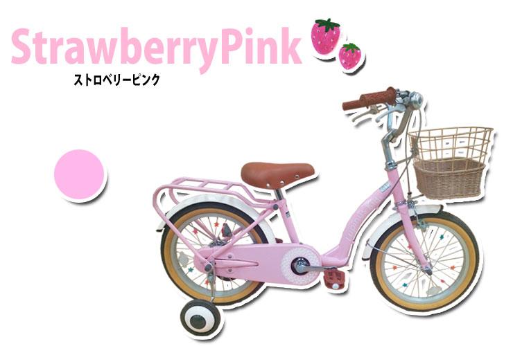 自転車の 幼児 自転車 16インチ 人気 : ... 16インチ オリジナル子供用