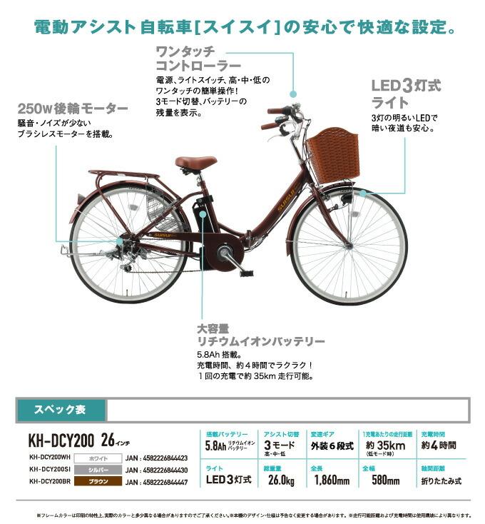 折りたたみ電動アシスト自転車 ...