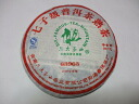 Authentic Yunnan six major tea mountain Pu-Erh tea 63963 2007 annual seventh child tea 357 g