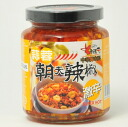 Very hot! Eat sesame oil Taiwan produced with garlic pepper 240 g