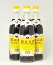 Grade A! Zhenjiang vinegar flavor 600 ml 12 book set amino NO.1 ★ shipping nationwide 570 Yen 10P01Sep13