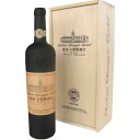 China (Zhang Yu, 卡 Cummins special wine Zhuang Golden quality) シャトーチャンユー-Castel Golden grade 750 ml ★ red wine