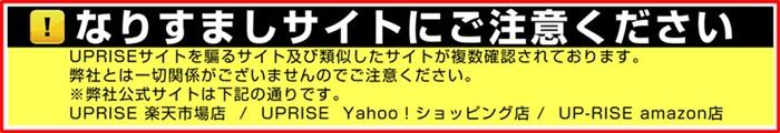 narisumashi.jpg