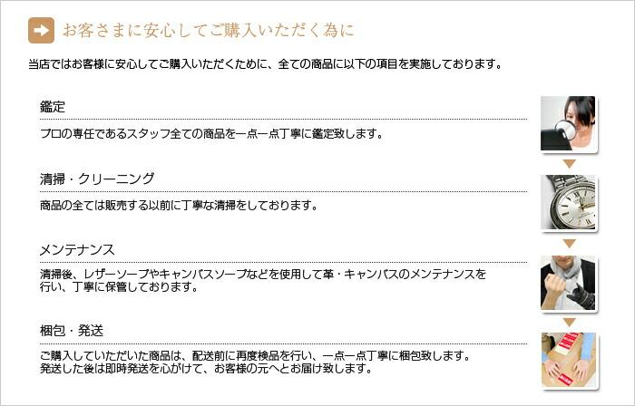 kotei-img.jpg