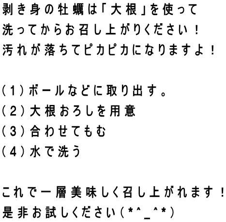 ★送料無料★愛媛愛南町産 かき 牡蠣 殻付き100個