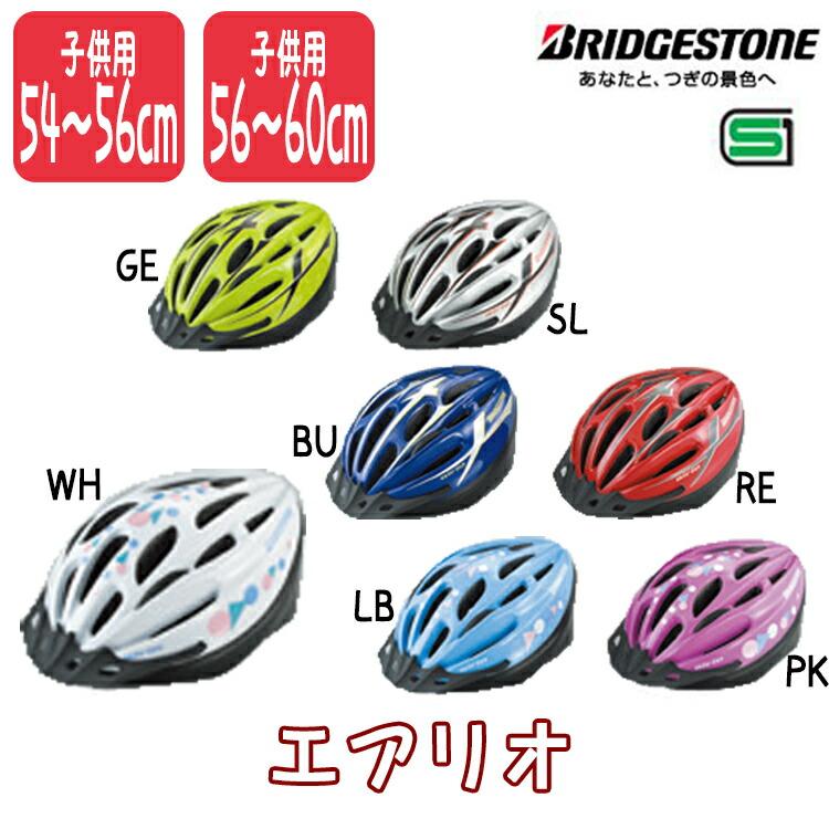 自転車の 自転車 サイズ 54 : ... 自転車:自転車の