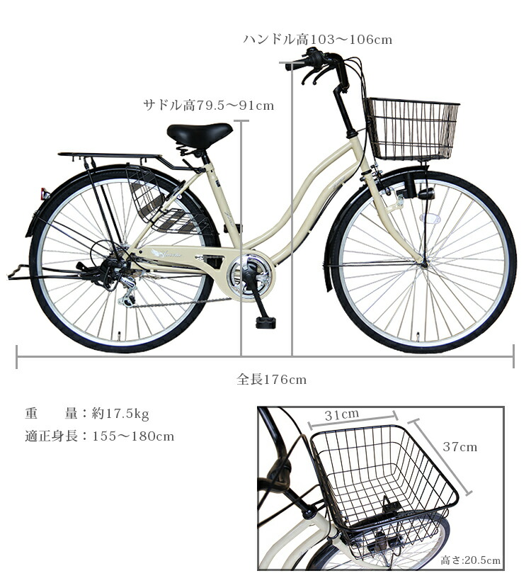 自転車の 組立自転車 : ... 自転車【RBC-009S3】:自転車の