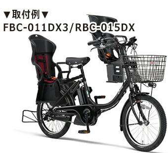 電動自転車 2016年モデル ヤマハ ...