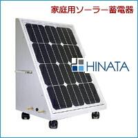 �����ѥ����顼���Ŵ� HINATA-01/Full �С������