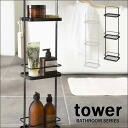 Tower tower bathroom series dispenser stand white 06634 for Bathroom 94 percent