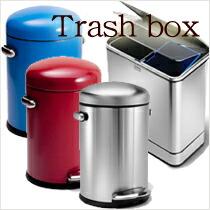 機能性ゴミ箱/カラーもサイズも豊富♪