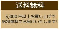 5,000�߰ʾ太�㤤�夲������̵����