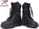 Items positioned to ROTHCO Rosco レザーサイド zipper boots military boots superior