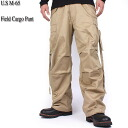 Brand new US Army M-65 フィールドカーゴ pants khaki Royal cargo pants long-selling product