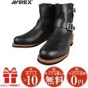 AVIREX avirex AV2225 HORNET short Engineer Boots black classic Engineer Boots NEW design