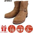 AVIREX avirex AV2225 HORNET short Engineer Boots Crazy Horse Classic Engineer Boots NEW design