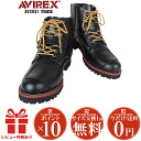 YAMATO AVIREX-avirex AV2931 TIGER buckle boots black mid cut model detachable fun and happy bikers specifications