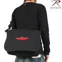ROTHCO rothco Israel forces Para true gone shoulder bag black military bag