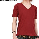 New France military V Neck T-Shirt dark red feel well and also absorbent in outstanding CDs tag and detail fidelity to reproduction