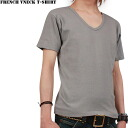 New France military V Neck T-Shirt gray skin, absorption even in outstanding CDs tags or detail faithfully reproduced